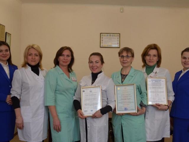 Международный сертификат качества менеджмента